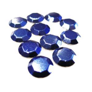 Dark Blue Rhinestuds